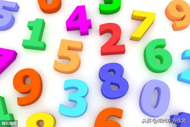 数字的成语.,超全的数字成语归类,从一到万,写作文不怕词穷啦