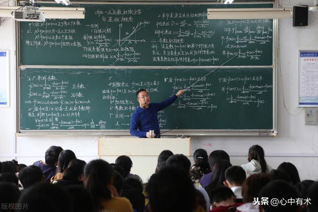 2020级高一数学课时作业1-1--集合及其表示方法