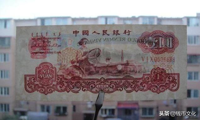 第三套人民币图片,第三套人民币的这五大特点你清楚吗?内附第三套人民币回收价格表