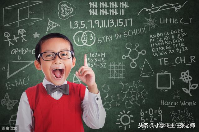 高清QD版二年级数学下册万以内加减法(一)课时练习及重难点讲解