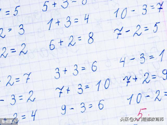 小学四年级数学上册口算题20页,可直接打印使用!
