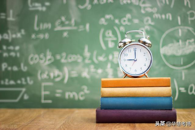 描写时间的句子,华慧考博:如何区分when引导中的定语从句与时间状语从句