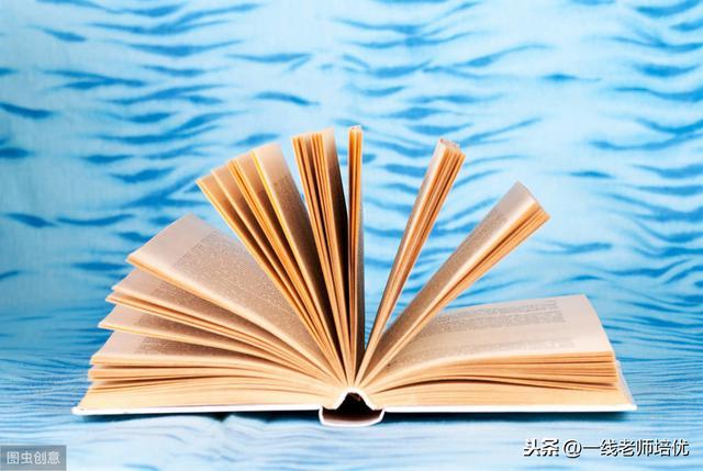 三年级语文下册教学计划,部编版语文三年级上册「教材分析教学计划及进度」
