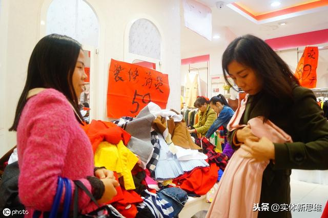 服装市场营销,实体店分享:2个服装店免费模式案例,教你如何让顾客0抗拒消费