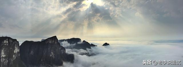 望天门山改成长短句,20200820每日一首 望天门山