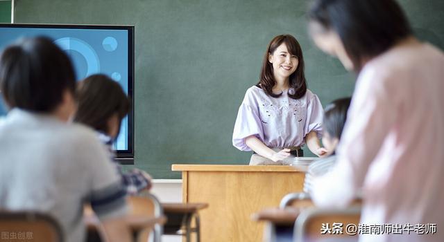「淮南师出」教师资格/招聘,教学设计:《比较小数的大小》
