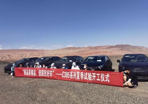 代号C385,长安纯电轿车即将于第四季度发布