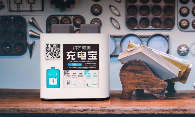 它是深氪消费升级第360期共享:怪兽充电美国上市,共享充电宝