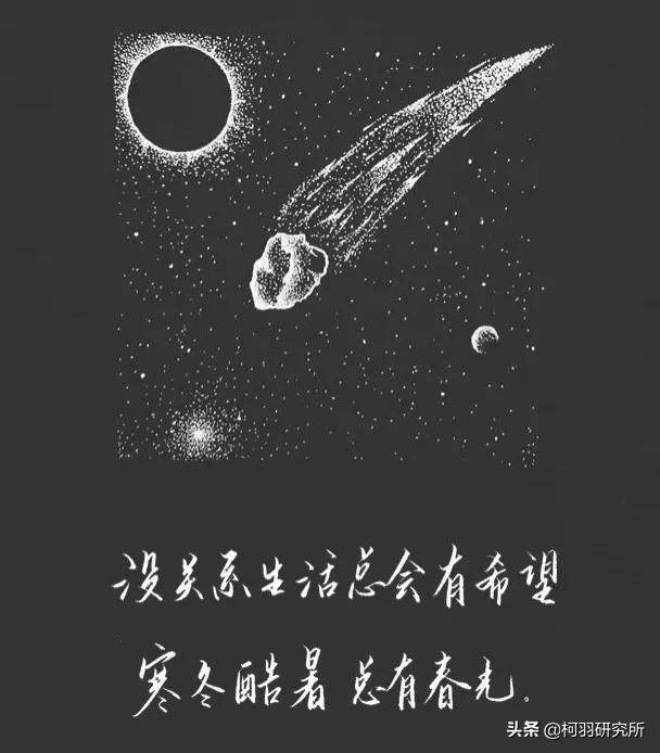 上升星座怎么算,你理解的上升星座是错的,太阳、月亮、上升傻傻分不清楚
