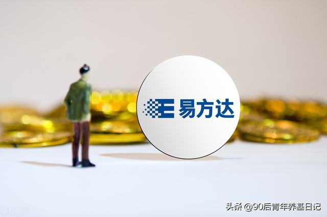 蓝筹股有哪些股票,优质的混合基金(四)——易方达蓝筹精选混合