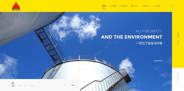 网页制作公司,选择一家合适的网站设计公司有多重要?
