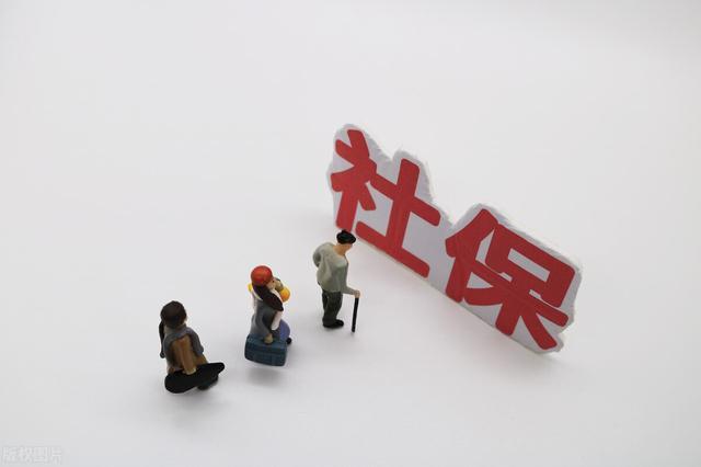 """""""代缴社保""""是将来公司劳动力和员工本人享有个人社保的方法之一"""