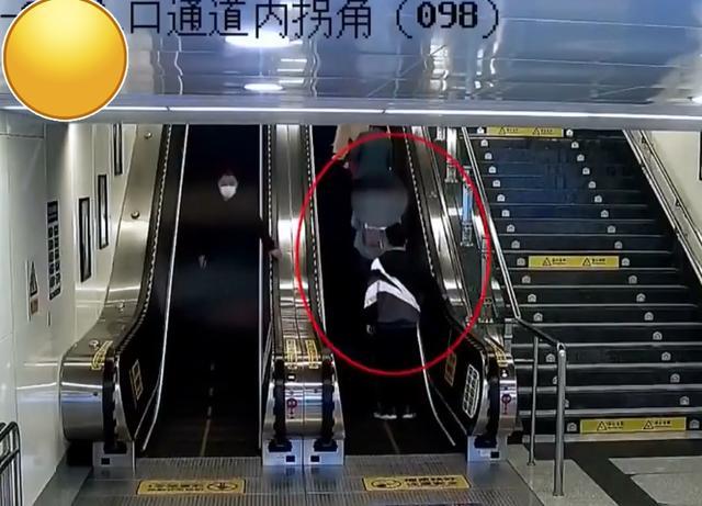 济南公安查获地铁猥亵案
