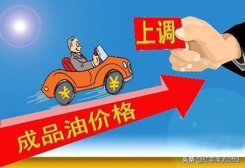 4月17日中国92、98号汽油价钱状况