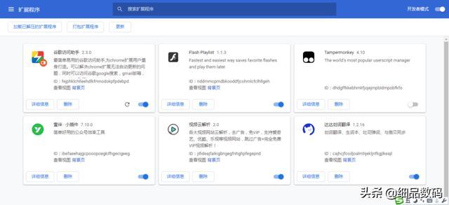 """谷歌网页版,chrome浏览器必备网站:""""中国式的谷歌插件商店"""""""