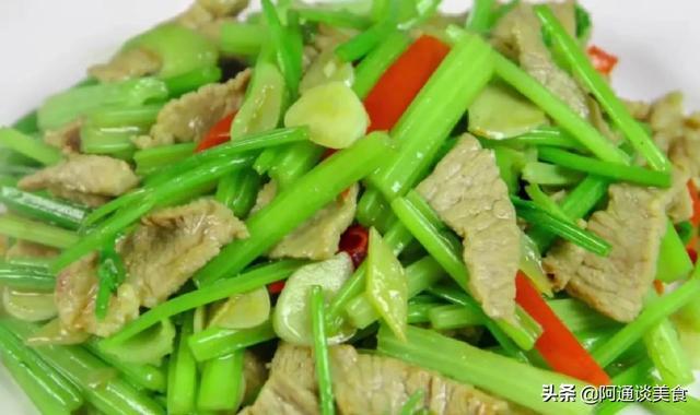 芹菜炒肉的做法,学会一招,做出的芹菜炒肉肉质鲜嫩醇香,味道鲜美,全家都爱吃