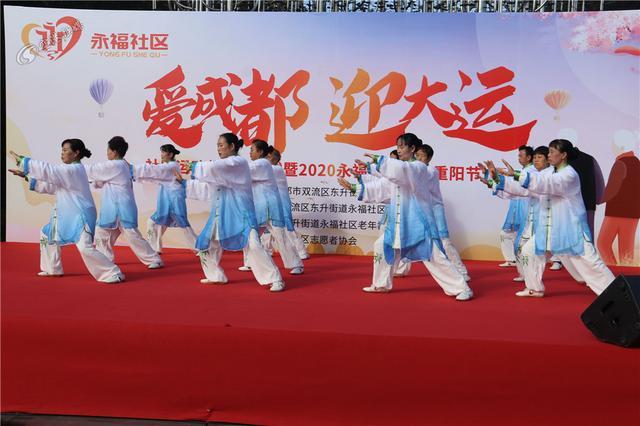 社区活动有哪些,健康、幸福、快乐!喜迎重阳节,社区活动多多多