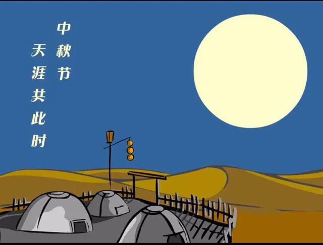 中秋的诗,中秋节,10首经典赏月诗词