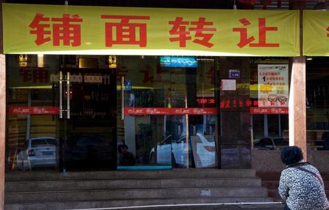4000好几家门店破产倒闭电子商务平台的发生
