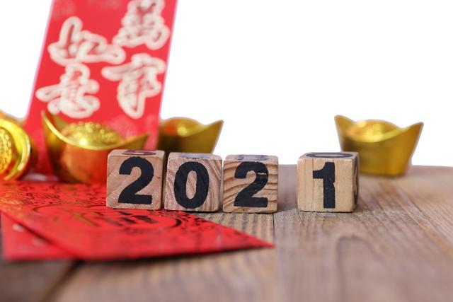 春节祝福图片,新年祝福福礼背景图,高清喜庆太喜欢了!(1)