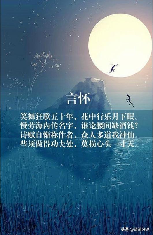 唐伯虎的诗,唐伯虎经典诗词九首:别人笑我太疯癫,我笑他人看不穿!