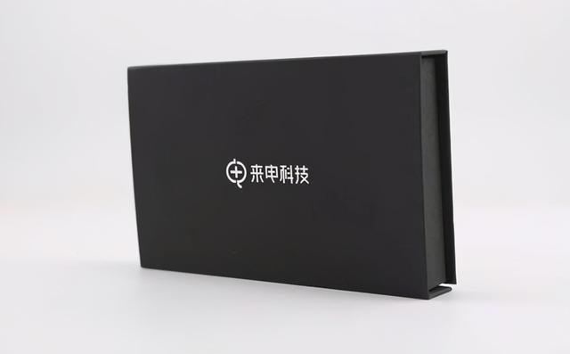印刷包装,电子产品包装盒的设计技巧你知道几个?