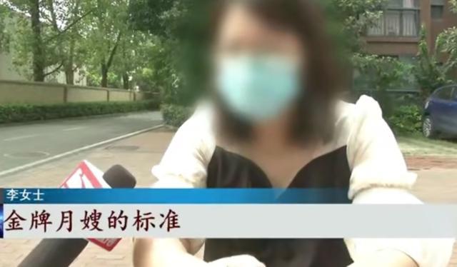 出生6天宝宝被月嫂摔成颅骨骨折,宝妈:找月嫂是最后悔的选择 全球新闻风头榜 第1张