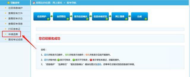 浙江社会工作者成绩查询,2021浙江省考二月上旬成绩可查!面试时间将同时公布
