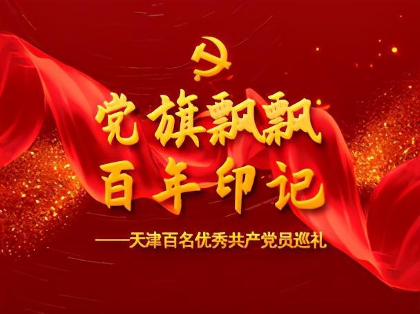 """印刷设备,毛泽民:在天津有他的""""红色印刷""""记忆"""