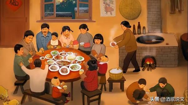 吃  成语,民以食为天,过年说吃喝,孔子定下这些规矩