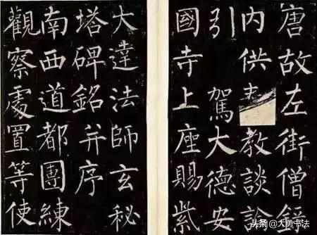 名人的作品,9位名家书法欣赏,哪一位的书法最能撩动你的心弦?