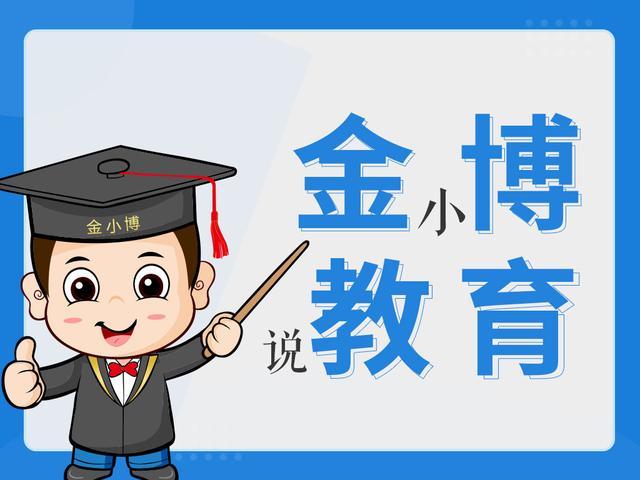 作文语文,金博教育:初中语文作文写作技巧汇总,超实用写作点拨