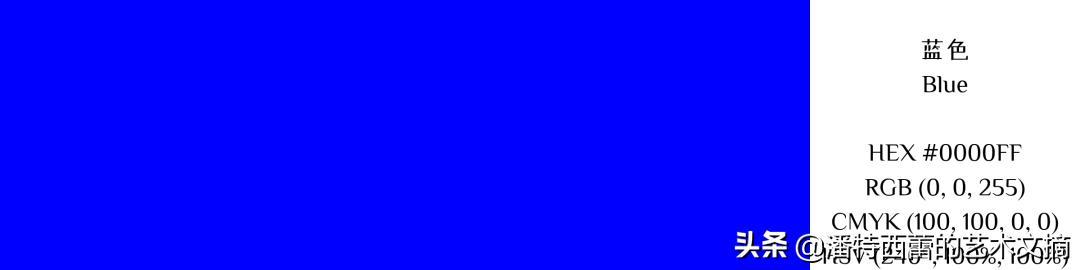 蓝色寓意,蓝,什么蓝?
