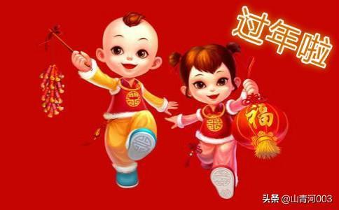 春节的寓意,人为什么要过年?