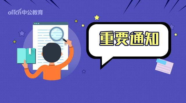 特岗教师查询成绩,2020云南特岗教师成绩可查询啦