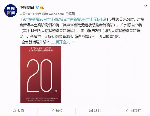 雅思大连,广州、辽宁大学6月部分场次雅思考试取消,大连、西安考场变更