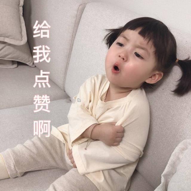 婴儿背景,【萌娃背景图】盆友圈背景图,自取 