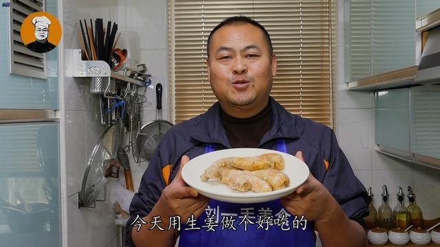 新鲜姜的吃法,生姜放锅里蒸一蒸,原来作用这么厉害,很多人都不知道,学到了