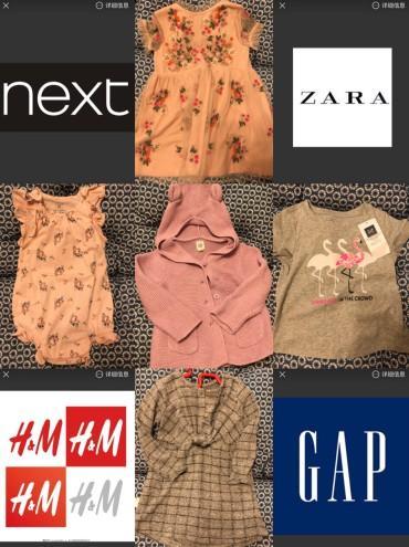 婴儿衣服牌子,婴儿衣服怎么选(各品牌全攻略)