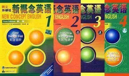 强烈推荐:孩子从零学到初中的英语内容全在这,再不用额外找教材!