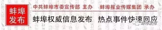 速看!蚌埠中小学期末考试、暑假放假时间定了!