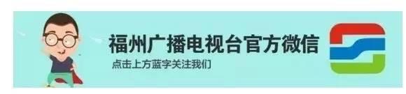 福建省高考成绩查询,「快讯」福建高考成绩和录取分数线即将发布!(附查询网址)