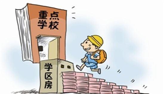 武汉小学排名,确认过眼神,我遇上对的学区房——武汉市TOP10小学大集合