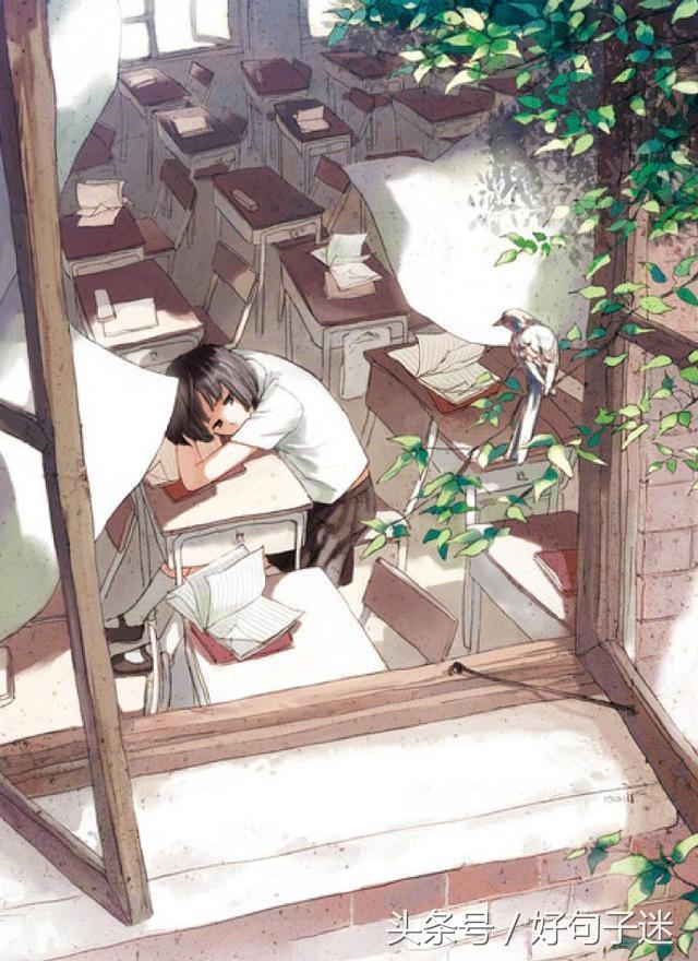 心疼短句,心疼自己的心情说说短语,总有一句写进了你的心窝!
