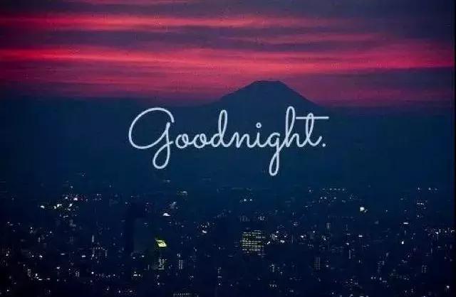 晚安正能量句子,朋友圈晚安经典语录正能量短句 晚安说说致自己一句话