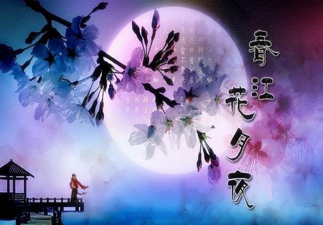 """带月字的诗,带""""月""""字的古诗词,看看都有哪些?"""