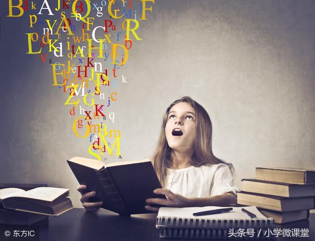 小学的好句,小学作文好句、好段,每天早上读10分钟,不怕作文写不好