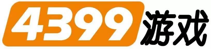 网页游戏大全网站,4399已经不是你记忆中的那个网页小游戏网站了!
