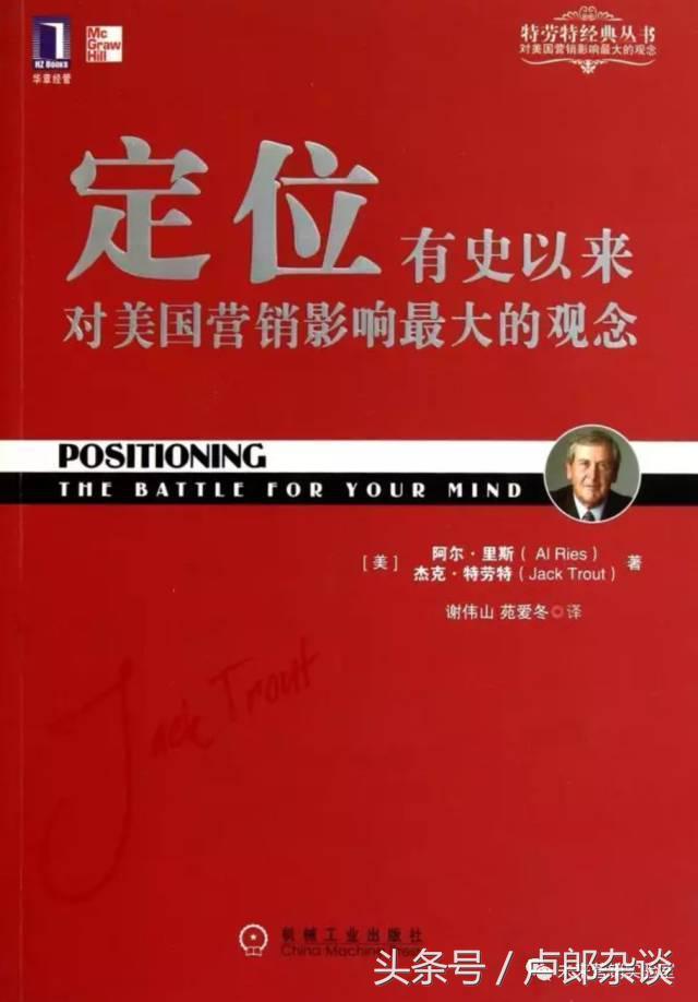 网络营销书,营销人必读15本经典营销书,升级营销思维!