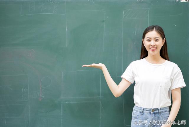 重庆自考成绩查询,给你想要的2018年10月重庆自考报名流程!